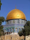 岩石的圆顶,耶路撒冷 免版税库存照片