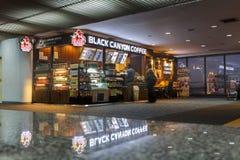 黑峡谷咖啡商店 库存图片