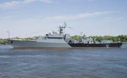 巡洋舰火箭俄语哨兵 免版税库存图片