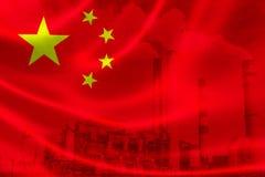 工业污染在中国 向量例证