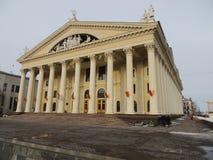 工会宫殿  库存图片