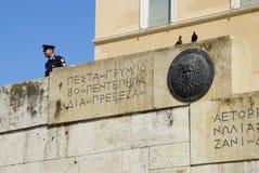 工作在希腊议会的警察在雅典,希腊 库存照片