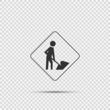 工作标志的人在透明背景 库存例证