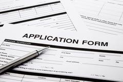 工作申请书形式 免版税库存图片