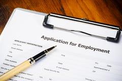 工作申请书 免版税库存照片
