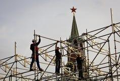 工作者在俄罗斯 免版税库存图片