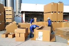 工厂仓库和raws材料箱子 免版税图库摄影