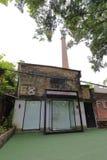 工厂厂房和烟囱在redtory创造性的庭院,广州,瓷里 库存照片
