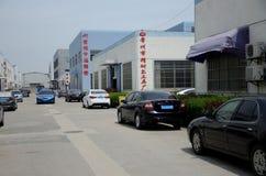 工厂在常州,中国 图库摄影