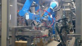 工厂设备包装纸盒箱子 现代工厂设备 股票录像