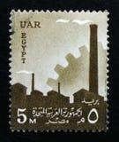 工厂设备和齿轮,国家标志serie,大约1960年 免版税图库摄影