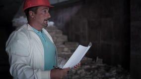 工程师建造者在设施4 股票录像