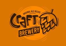 工艺与啤酒蛇麻草例证的啤酒厂商标 背景装饰图象风格化漩涡向量挥动 库存例证
