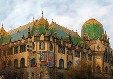 工艺美术博物馆在布达佩斯,匈牙利 免版税库存图片