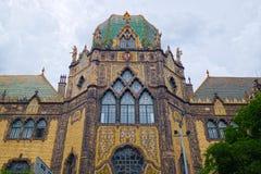 工艺美术博物馆在布达佩斯,匈牙利 库存图片