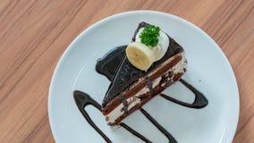 巧克力奶油蛋糕用香蕉 免版税库存照片