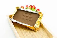 巧克力被标记的愉快的华伦泰我爱你 免版税库存图片