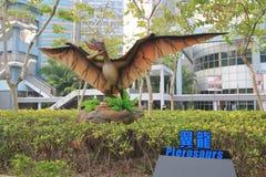 巨型恐龙exhibitio的香港传奇 免版税库存照片