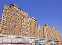 巨型的公寓在市中心,长春,中国 免版税库存照片