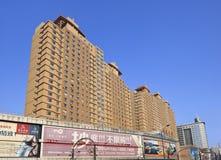 巨型的公寓在市中心,长春,中国 图库摄影