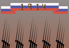 巨大战争 免版税库存照片