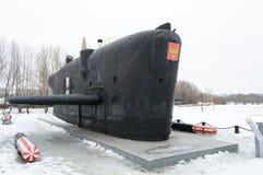巨大爱国战争的潜水艇在胜利公园,喀山,俄罗斯 免版税库存照片