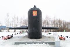 巨大爱国战争的潜水艇在胜利公园,喀山,俄罗斯 图库摄影