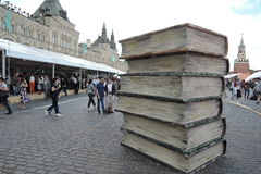 巨大的书 一个模型 免版税库存照片