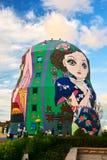 巨大的秀丽matryoshka玩偶 库存图片