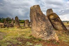 巨石蒂亚石头柱子,亚的斯亚贝巴,埃塞俄比亚 免版税库存照片