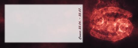 巨蟹星座黄道带标志 巨蟹星座占星标志 模板文本室 免版税库存图片