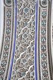 巴伊亚宫殿室内装璜 库存照片