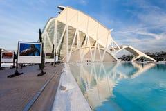 巴伦西亚,西班牙艺术和科学城市  免版税图库摄影