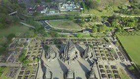 巴兰班南寺庙空中风景英尺长度  股票视频