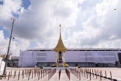 巴吞他尼府,泰国- 10月23,2017 :为准备嗯的皇家优点做仪式嘲笑已故的国王Bhumibol 免版税图库摄影