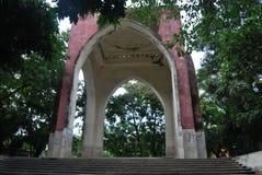 巴哈杜尔Shah公园,以前叫作维多利亚公园,是位于老达卡的公园,孟加拉国 库存照片