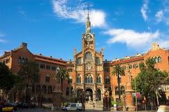 巴塞罗那医院sant的波城 库存图片