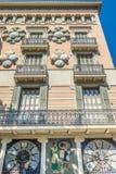 巴塞罗那大厦 库存照片