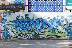 巴塞罗那街道画艺术  免版税图库摄影