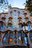 巴塞罗那batllo住处 免版税库存图片