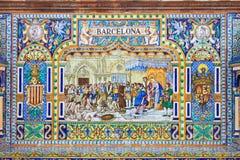 巴塞罗那de espa马赛克广场塞维利亚 免版税库存图片