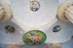 巴塞罗那guell公园西班牙 库存照片