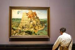 巴比伦在维也纳艺术博物馆的塔绘画 免版税库存图片