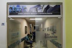 巴西-圣保洛- ONG Sermig -无家可归者的自由牙齿操作 库存照片