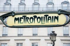 巴黎地铁符号 免版税库存照片