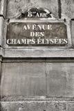 巴黎细节 库存照片