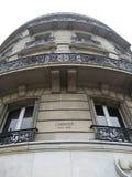 巴黎视图 免版税库存图片