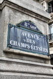巴黎-尚萨斯-爱丽舍宫 库存照片