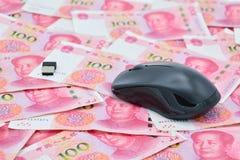 货币政策操作工具 免版税库存照片
