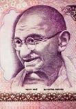 货币笔记的2圣雄甘地 免版税库存图片